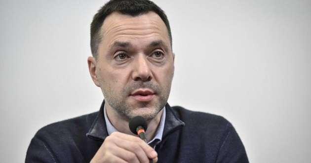 «Их точка зрения изменилась за сутки»: Арестович рассказал об отказе России от перемирия