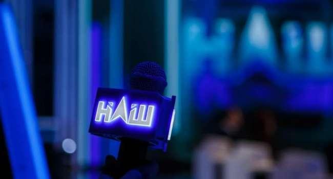Политолог: на канале «Наш» придумали, как уйти от обвинений в распространении кремлевской пропаганды