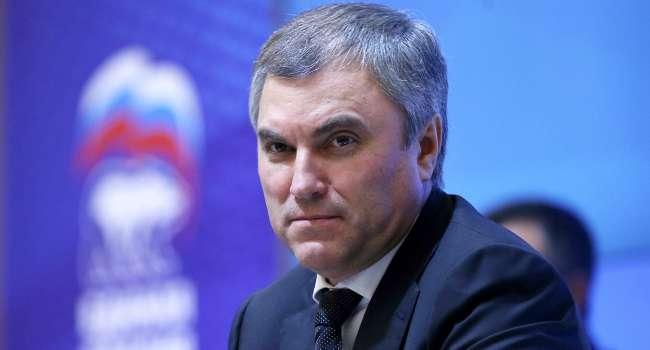 Володин: «США подвинутся и уступят место России»
