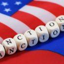 Россия ввела санкции в отношении высокопоставленных чиновников США