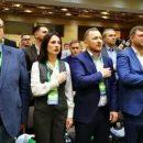 «Слуги» призвали Зеленского разорвать дипотношения с РФ, разместить войска НАТО и подписантов Будапештского меморандума в Украине