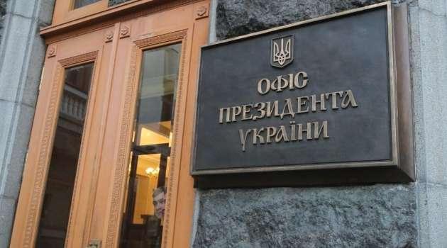 «Крайне удивительно и забавно»: в Офисе президента жестко прокомментировали претензии Лукашенко к Зеленскому