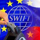 «Конец SWIFT и заморозка активов»: в Европе предлагают нанести сокрушительный удар по России