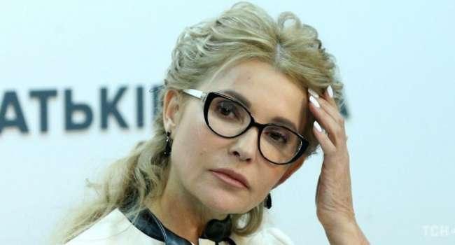 Политолог: теперь Тимошенко лично несет ответственность за будущие тарифы и другие антисоциальные меры