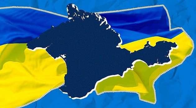 «Москва считает это угрозой»: в МИД рассказали, как РФ пытается помешать проведению саммита Крымской платформы
