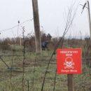 «У Донецка установлено более 1300 противотанковых мин»: оккупанты на Донбассе активно минируют дороги и поля