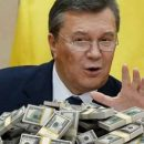 Возврат миллиардов Януковича – Украине: Енин прокомментировал ситуацию