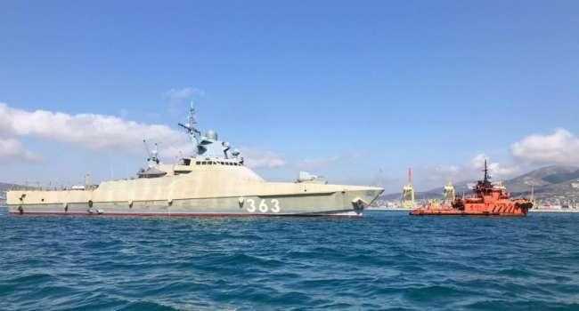 Ракетное судно России «Павел Державин» было замечено у побережья Украины