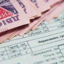 «Просто нет денег»: экономист прокомментировал новшества в получении субсидий