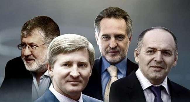 Политтехнолог: то, что предложил Минюст Зеленского к реальным олигархам не имеет никакого отношения