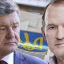 Телеведущая: нет никаких доказательств того, что у «Пороха» есть совместный бизнес с Медведчуком, а есть лишь спекуляции на эмоциях