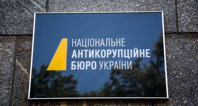 Сотрудники НАБУ провели обыски в больницах «Укрзализныци»