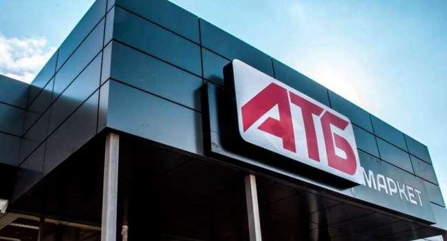 Покупки в «АТБ» стали удобнее: компания развивает новый сервис заказа продуктов онлайн