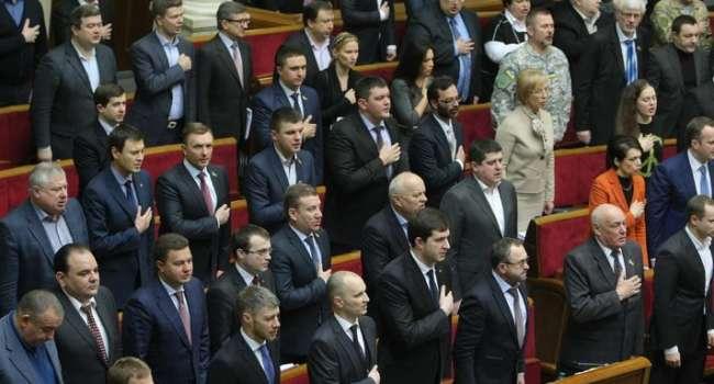 Нардеп рассказал, как в НАЗК начали охоту на народных избранников 8-го созыва ВР