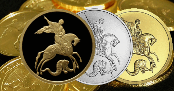 Монета Георгий Победоносец как средство инвестиции