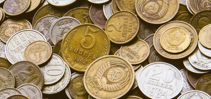 Каталог ценных монет СССР 1961-1991 годов
